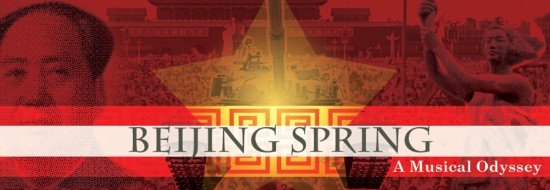 beijing spring graphic