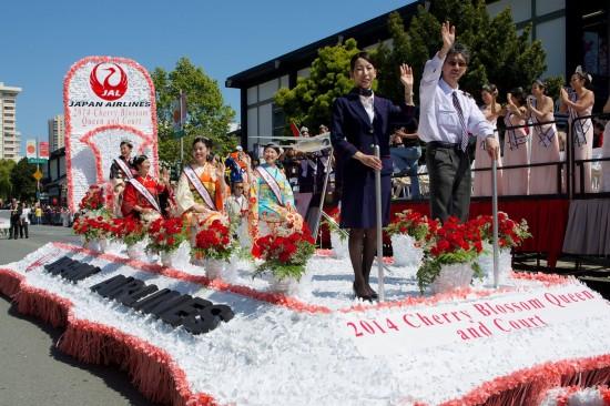 jal float:cherry blossom court