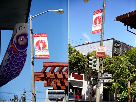 japantown banners