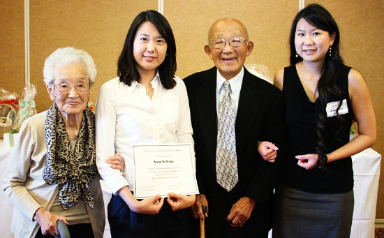 From left: Jean Komae, Sung Ah Hong, Ryo Komae and Aileen Hong, Asian American Christian Counseling Service board member and scholarship chairperson.