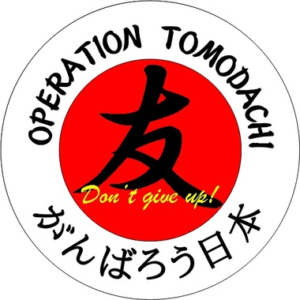 operation tomodachi logo