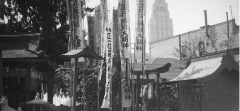 Shinto shrine, circa 1937. (Herman Schultheis photo)