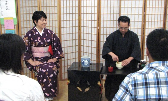 tea ceremony demo