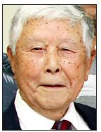 Yoshito Fujimoto