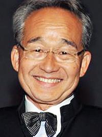 Ernest T Nagamatsu