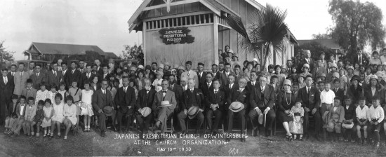 The Japanese Presbyterian Mission, established in 1910, was officially recognized as Japanese Presbyterian Church of Wintersburg in 1930.