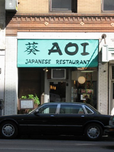 Aoi Restaurant in 2007. (Discover Nikkei)