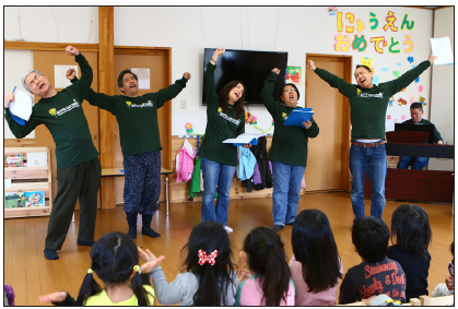 Grateful Crane members (from left) Darrell Kunitomi, Kurt Kuniyoshi, Keiko Kawashima, Haruye Ioka and Jason Fong perform a children's song for kids in Ishinomaki.
