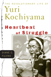 heartbeat of a struggle