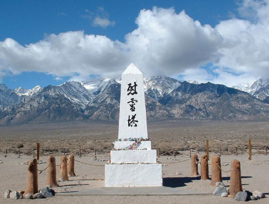 The cemetery monument at Manzanar.