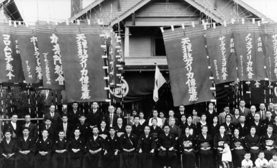 A photo of Tenrikyo Mission Headquarters when it was first inaugurated in 1934 at its original location near Hollenbeck Park on Cummings Street in Boyle Heights.