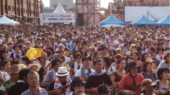 The current record for largest ukulele ensemble was set in Yokohama in 2012. (Guinness World Record News)