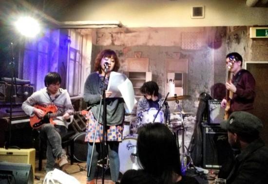 Yuri Kageyama and her Yuricane band.
