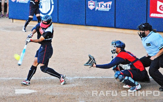 Ichiguchi went 2 for 3 with a triple in Sunday's third-place game.