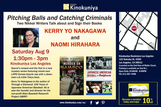Nisei Week 2014  Author Event Kinokuniya