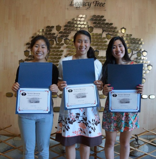 VJCC scholarship recipients (from left) Logan Kim, Kelsey Ueda and Kelli Tademaru. Not pictured: Grant Nagai.