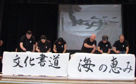 Calligraphers gave a demonstration with their works-in-progress projected on a screen.