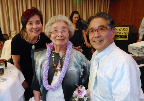 Dr. Masako Miura with her daughter and son