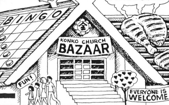 konko bazaar for web