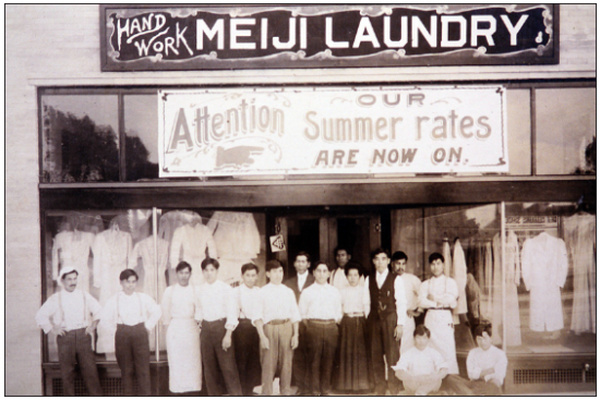 Pasadena's Meiji Laundry, circa 1910s, is among the photos archived online as part of the Pasadena Digital History Collaboration.  Collection of Joan Takayama-Ogawa, Pasadena Digital History Collaboration