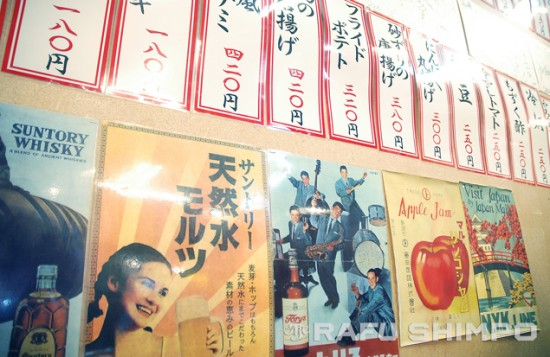 The walls at Ichiban are adorned with 1960s-era vintage advertisements, records and memorabilia.