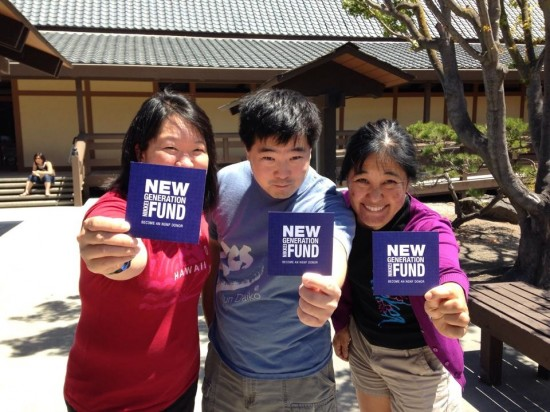 NGNF supporters Susan Kanagawa Yuen, David Ishimaru and Linda Uyechi in San Jose.