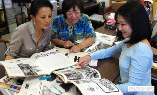 nisei week archives