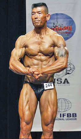 Yamasaki has been training and competing for over 40 years. (Photo provided by Robert Yamasaki)