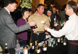 sake & food tasting event