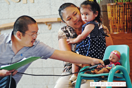 Biracial asian domestic adoption