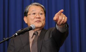 Bill Fujioka