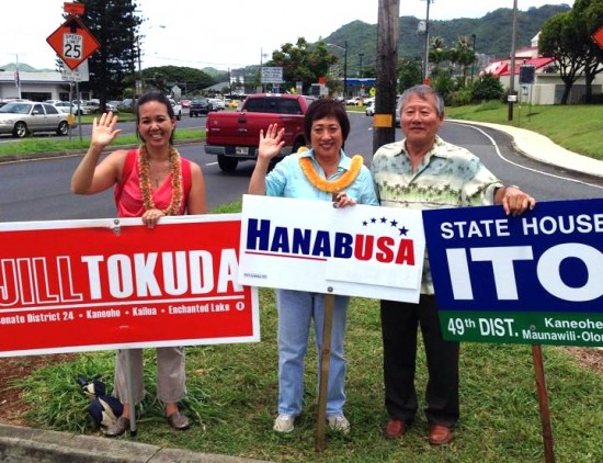 Rep. Collleen Hanabusa (center) sign-waving with State Sen. Jill Tokuda and State Rep. Ken Ito on Election Day.