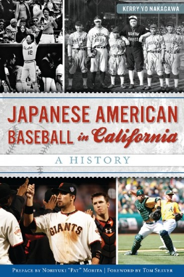 ja baseball book for web
