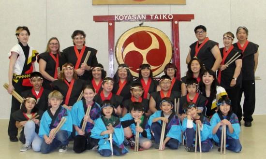 Koyasan Taiko will be part of the entertainment.