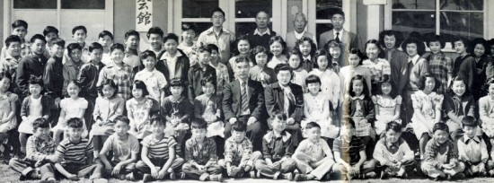 Students from the fall 1949 class at Long Beach Japanese Language School. Do you know someone in the picture? If so, contact Jay Shaheen at (562) 427-0794.