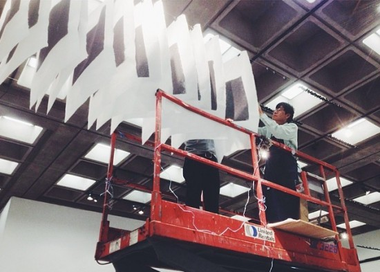 """""""Ruin Map"""" being installed at the Doizaki Gallery."""