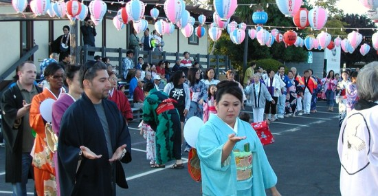 Bon odori at SACBC in 2012.