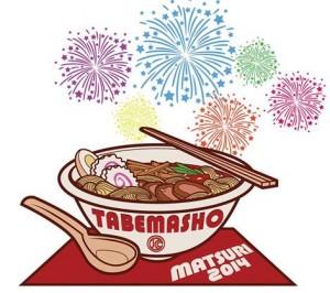 tabemasho graphic