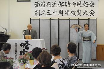 吟舞「祝賀の詞」を吟じる重川師範(左)と、舞を披露する坂東流の坂東拡三也師範