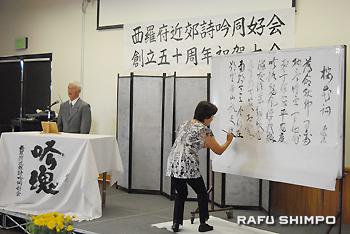 書道吟「桜花の詞」を吟じる国誠会の下前国信師範(左)と、書を披露する文化書道の小笠原華石師範