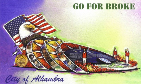 Rendering of the City of Alhambra's Rose Parade float, based on the Go For Broke Monument in Little Tokyo.