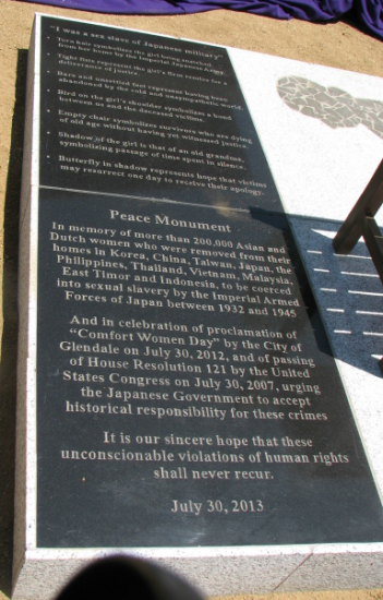 Inscription for the comfort women monument in Glendale's Central Park. (J.K. YAMAMOTO/Rafu Shimpo)