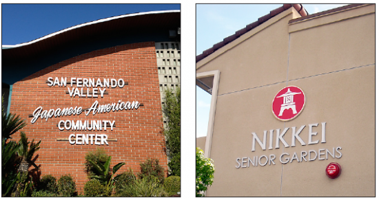 San Fernando Valley Japanese American Community Center (left) and Nikkei Senior Gardens.