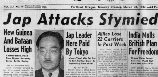"""A March 1942 article in The Oregon Journal refers to Min Yasui as a """"Jap leader."""""""