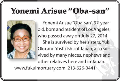 yonemi_arisue_obit_20140913c