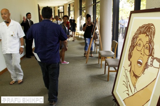 Artwork depicting Yuri Kochiyama was displayed in the lobby of the Aratani Theatre. (MARIO G. REYES/Rafu Shimpo)