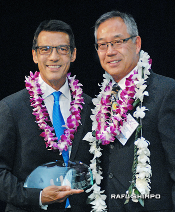 ABC 7's David Ono (left) served as co-emcee and also received an award for his contributions from GFBNEC President Don Nose.
