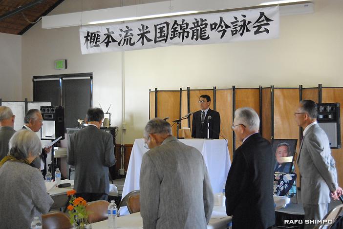 新沢鹿龍師範(中央)の先導で、植野箭龍氏作「錦龍吟詠会会詩」を斉唱する同会会員と来賓