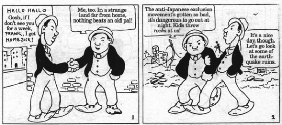 "In this excerpt from ""Four Immigrants Manga,"" two friends arrive in San Francisco shortly after the 1906 earthquake."