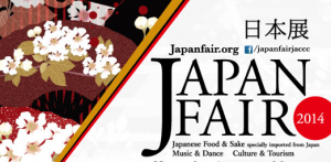 japan fair graphic